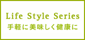 Life Style Shop