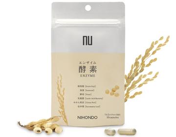 麹菌ベースのサプリメント